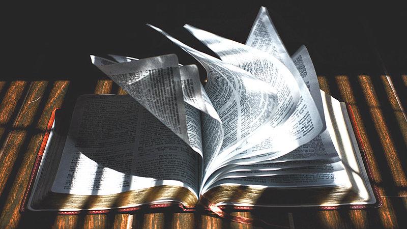 No Bible, No Gospel, No Jesus